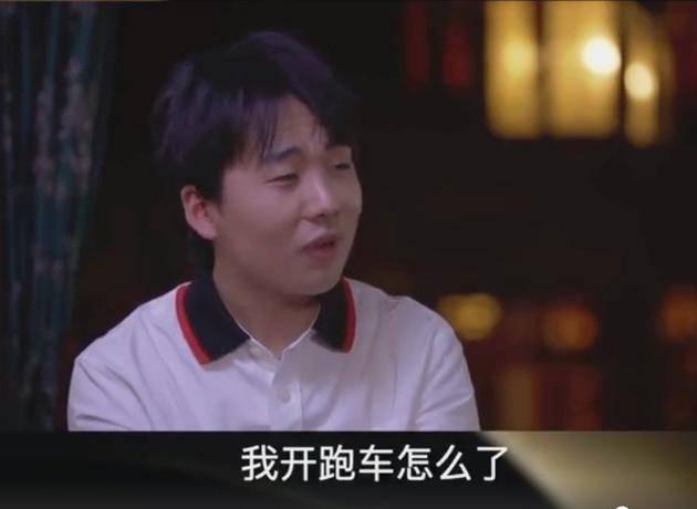 郭麒麟回应开跑车:正常爱好 没犯法
