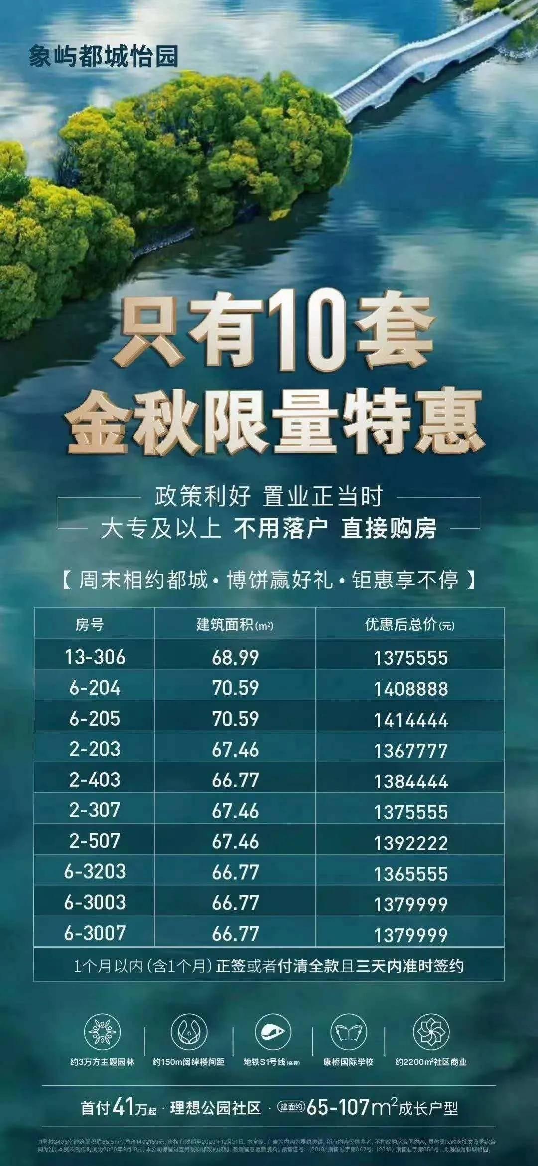 江苏省人口和德国差不多_德国人口分布图