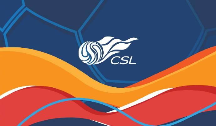 央视今日节目单,CCTV5直播足球之夜中超专辑+意甲国米VS佛罗伦萨