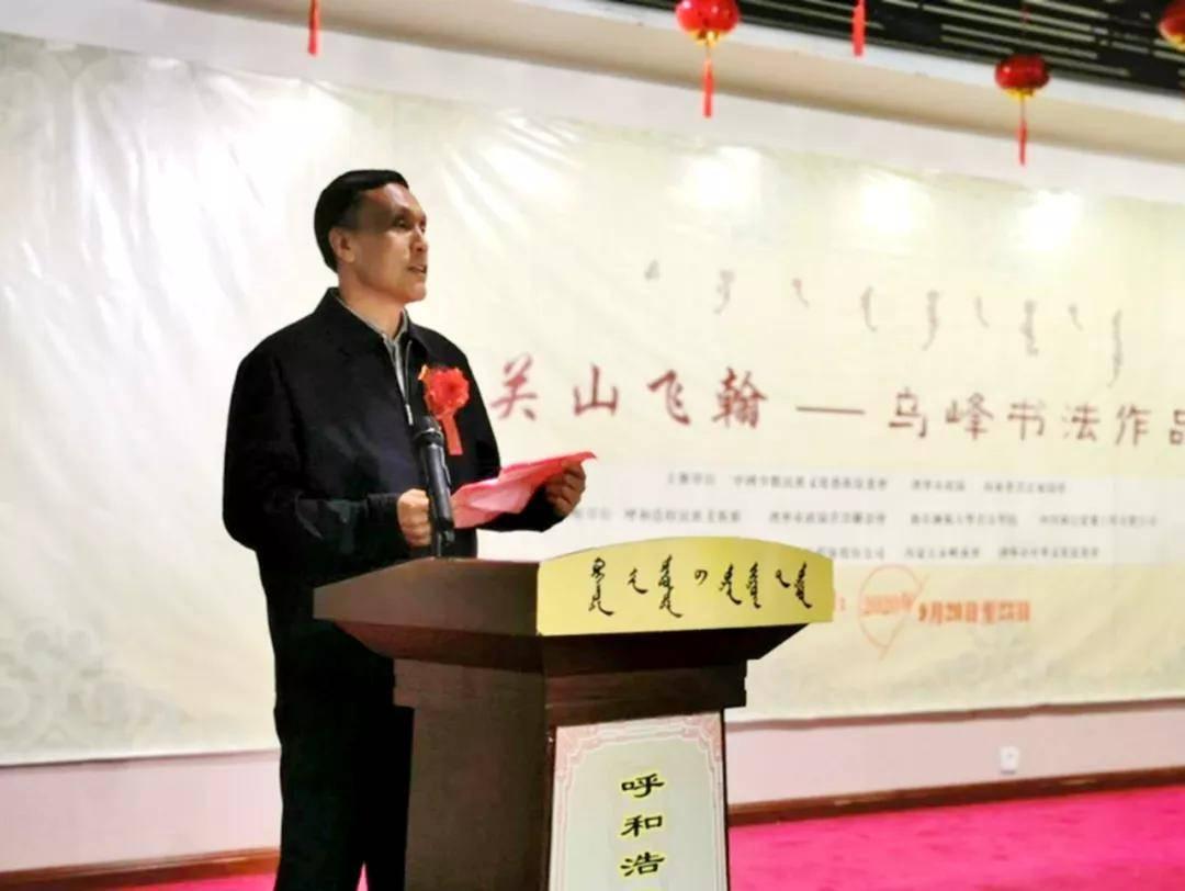 济宁市政协组织书法家赴内蒙古开展文化艺术交流活动