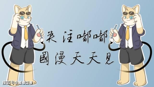 聚力体育频道直播:秦时明月:木剑已断,无剑又换剑,大叔这是削弱了还是增强了?