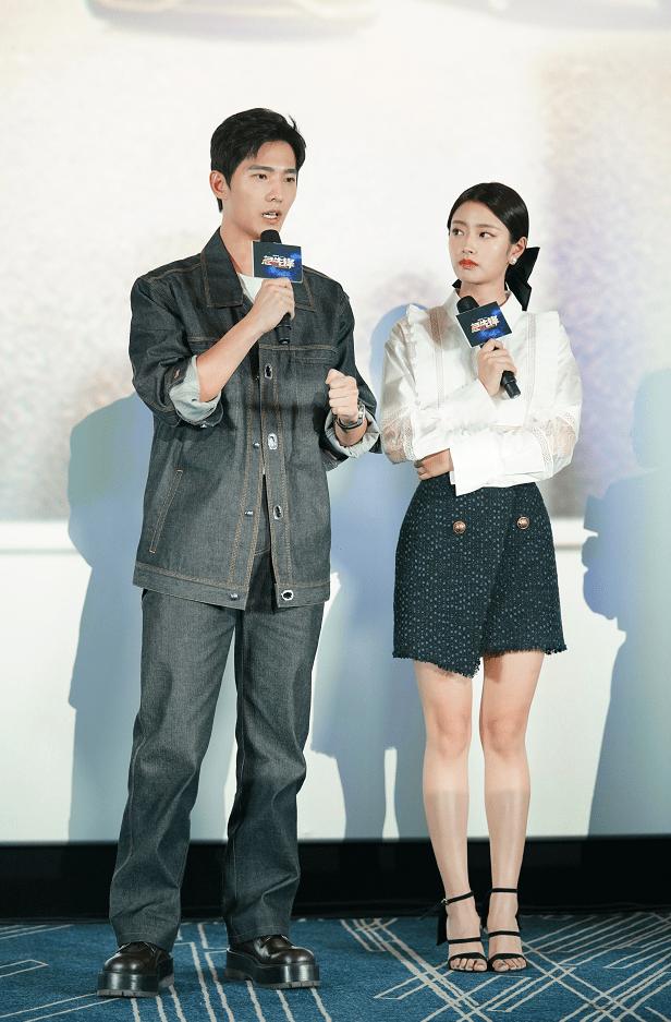 《急先锋》杨洋称互助成龙圆梦了  拒绝再和艾伦拍吻戏