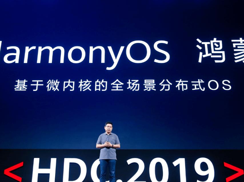 華為高管透露:明年全面升級鴻蒙OS 其實兩年前就能用在手機上