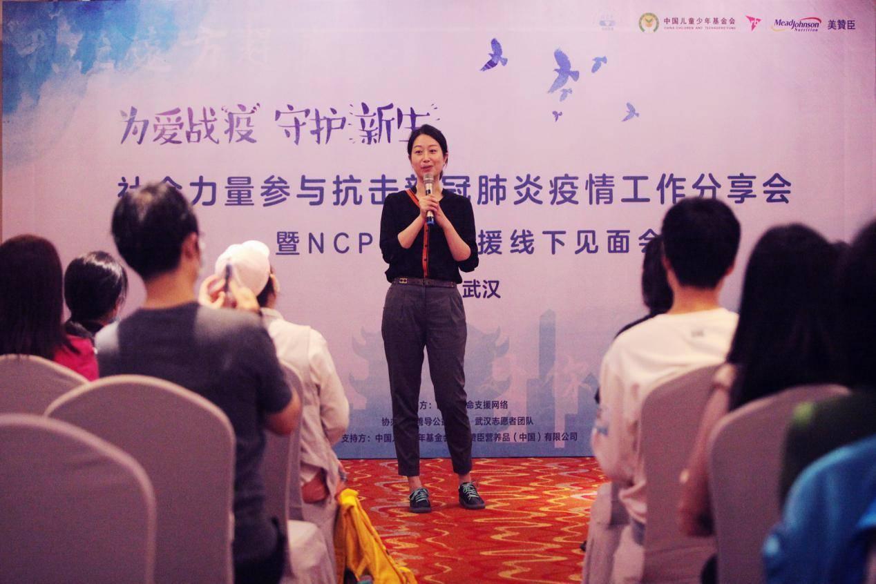 社会力气参预抗击新冠肺炎疫情处事瓜分会在武汉进行