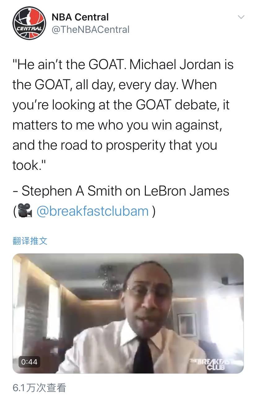 美国杨毅:詹姆斯是历史前三甚至前二,但榜首永远都是乔丹!