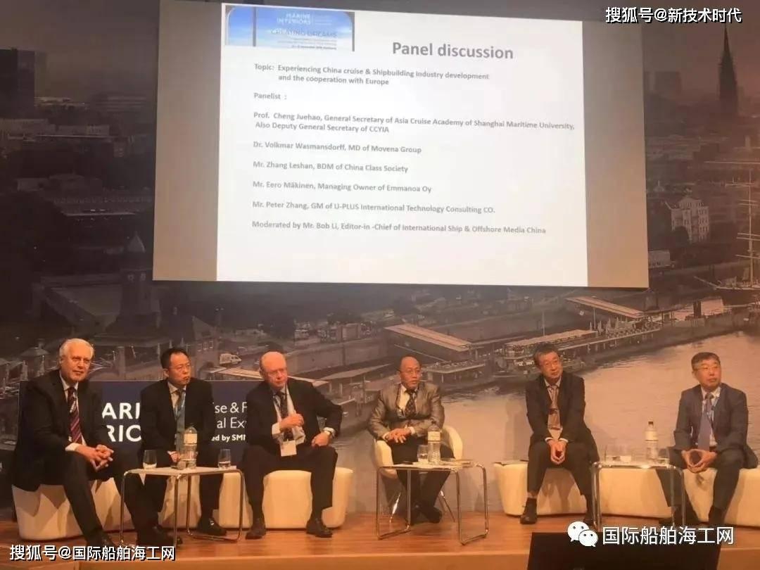 关于2020年上海船舶工业行业协会公司治理