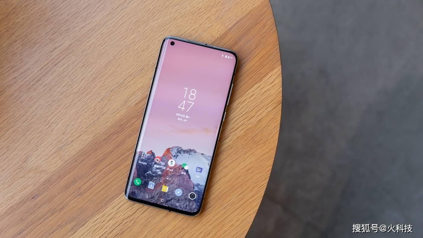 中秋节前最的新4大国产旗舰手机,给你一台,你愿意要吗?