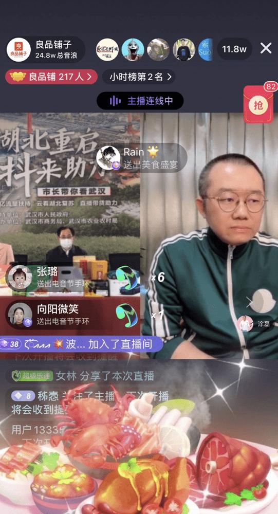 武汉恋爱天使文化流传公司助力武汉重启
