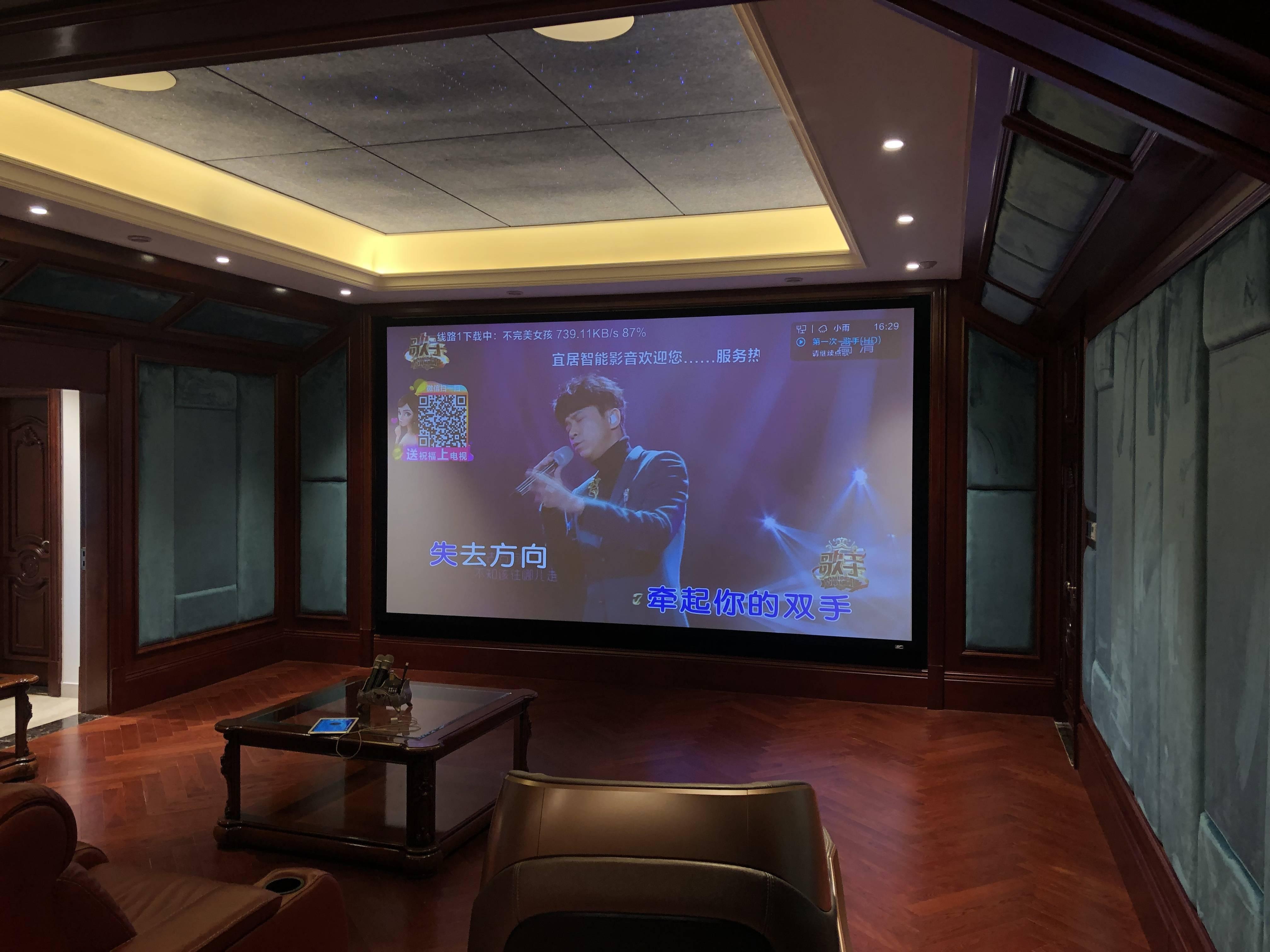 54平别墅家庭影音室,4K大屏画面+7.2.4震撼音效,不忍拒绝!