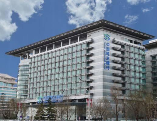 民生银行北京房山支行:服务进乡村