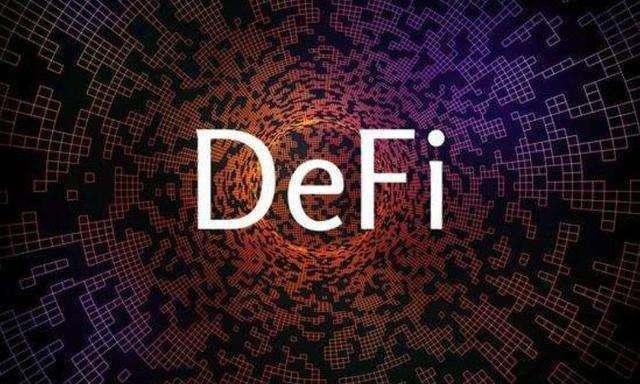 让DeFi触手可及 达迦玛SE即将上线
