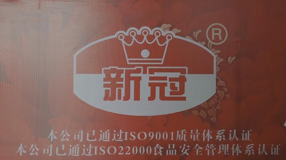"""月饼品牌打出了""""新冠肺炎""""的名字 30多年了 品牌建议改名 不要带节奏"""