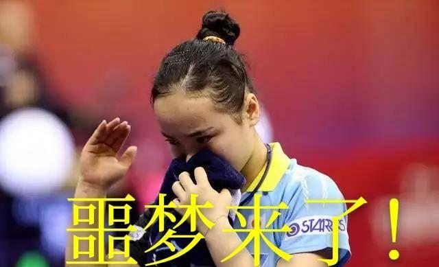 刘诗雯退赛,陈梦搭上世界杯末班车,夺取世界杯冠军没商量