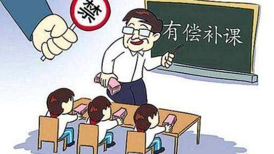教师收入超过公务员,工资大涨却遭吐槽,负面评论一边倒