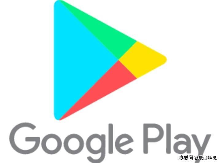 谷歌新版Google Play管理中心将于11月2日发布