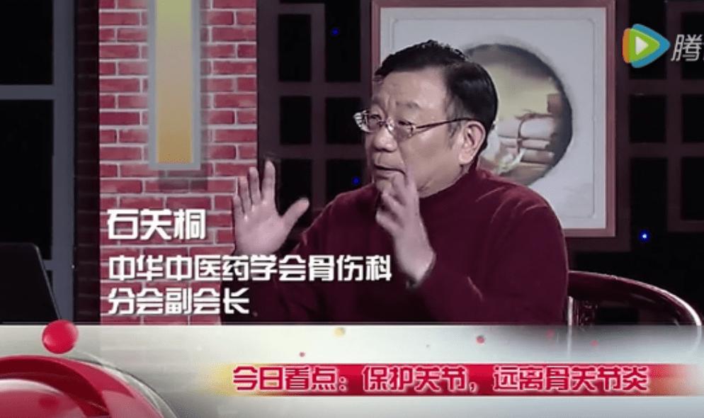 上海宝山区石狮骨伤科专题:急性腰扭伤的治疗原则是什么