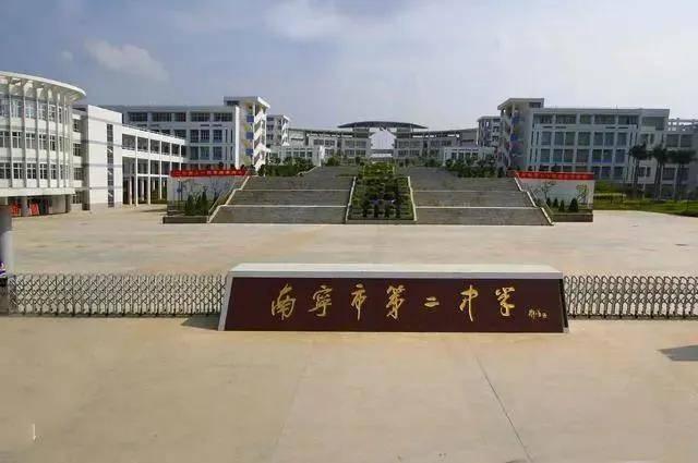 南宁市高中排名2020_2020年南宁市高校综合实力排名:广西大学居第一名