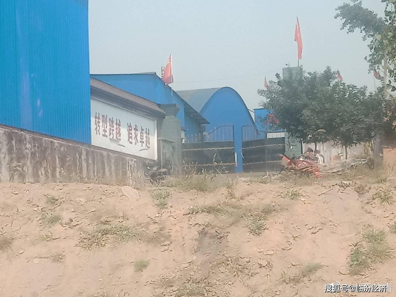 临汾洪洞:堤村乡一腐殖酸厂存在污染