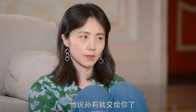 黄磊患先天性心脏病,因心脏随时会出问题,曾将妻子托付给朋友