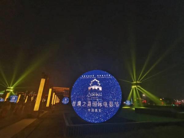 光影为媒盛唐为礼——丝绸之路国际电影节11日晚西安开幕