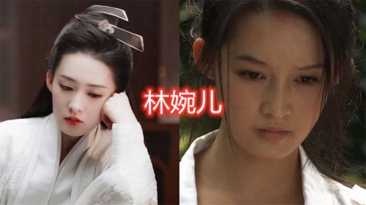 剧中 女主卸妆前后 林婉儿清纯 夏薇可爱 林无敌似乎变脸了