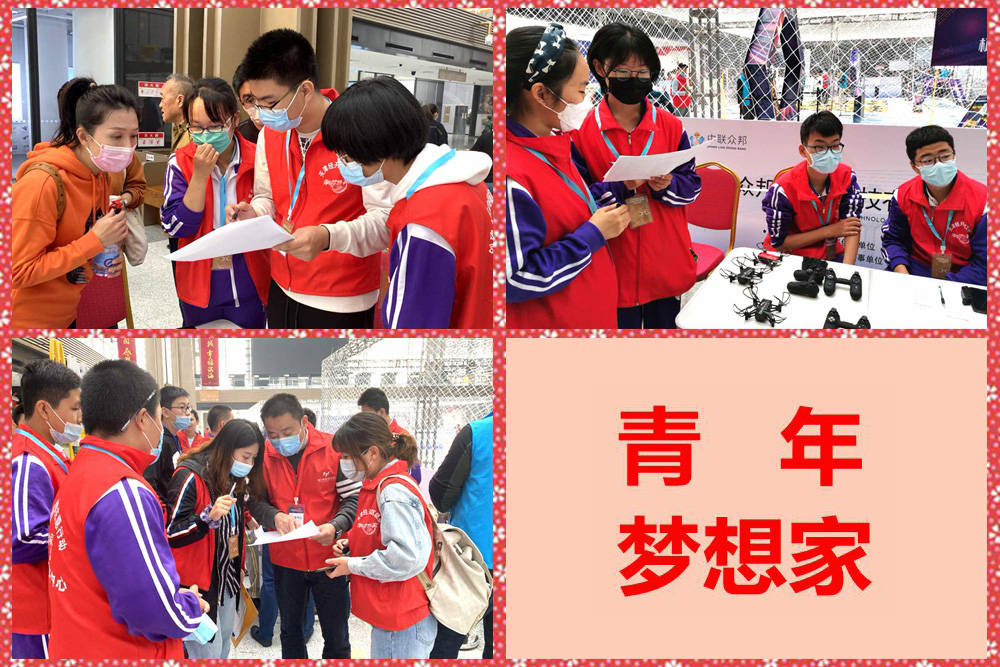 天津滨海:青年梦想家志愿者为世界机器人大赛赛事服务