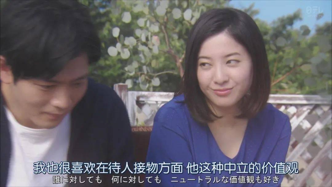 結婚 吉高由里子 吉高由里子、結婚は20代で!「できちゃった婚」はしないつもりです! シネマトゥデイ