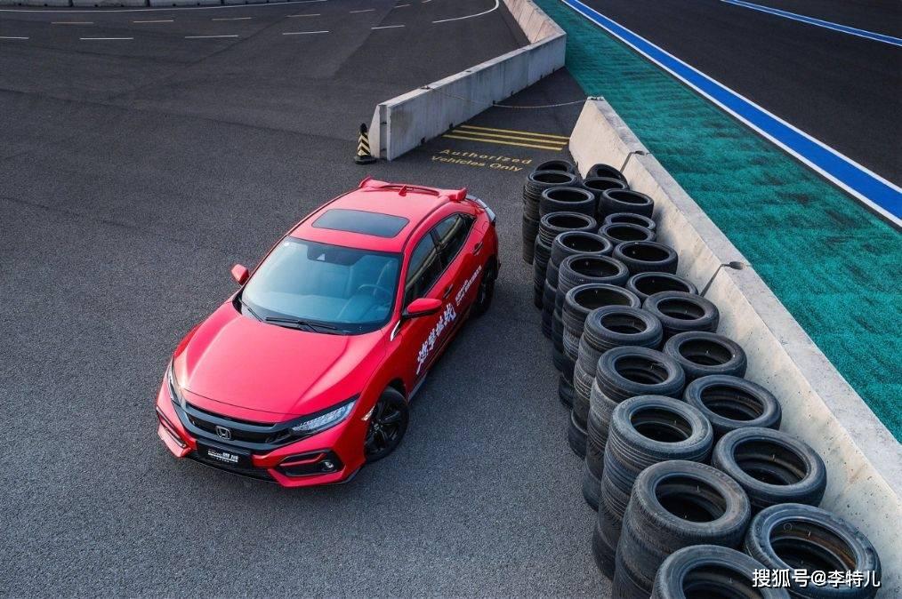 东风Honda燃擎挑战赛道,思域的操控真不是吹出来的,难怪会热卖