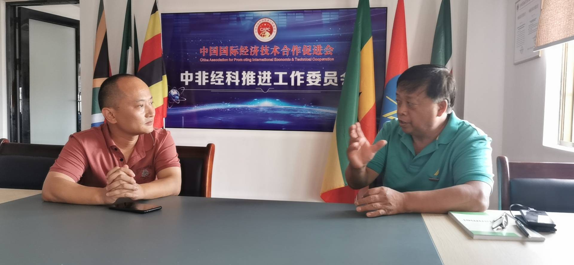 英超直播:中科国思生物科技有限公司将在海南筹备建立团结农业研究院