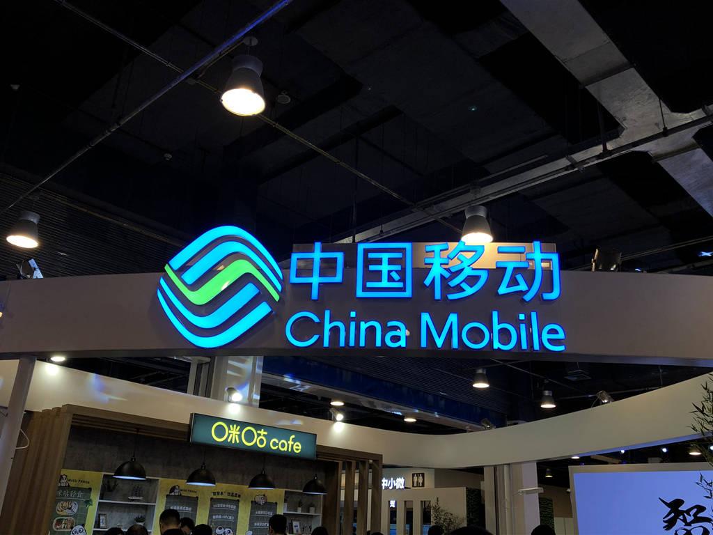 中国移动5G上网日志留存系统最大标包效果:中兴、华为包揽!_亚博取现秒速出款