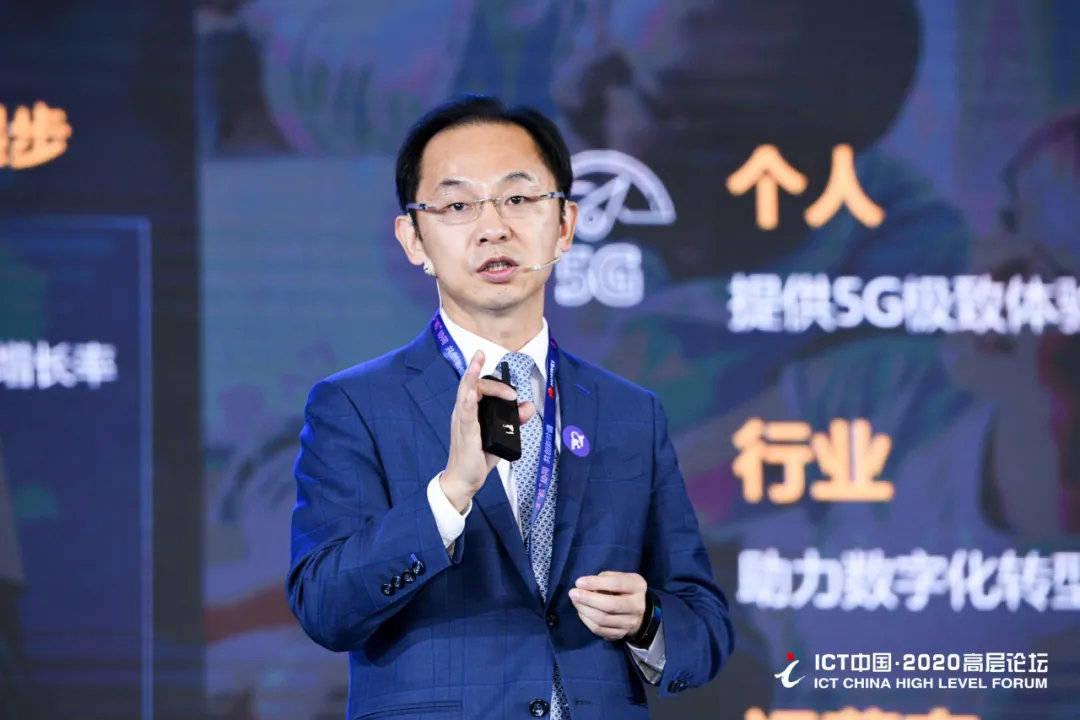 中国5G建设领先世界后 华为丁云建议接下来做!