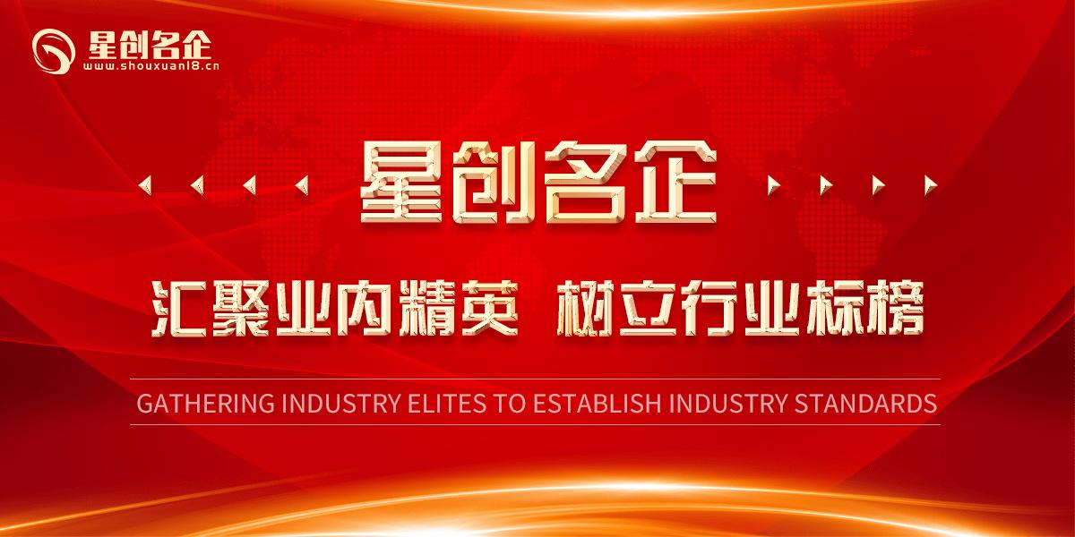 【优秀企业推荐】武汉防腐工程公司优秀企业推荐