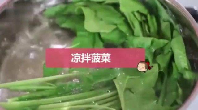 这种蔬菜大家经常吃,但多数人不知道怎样吃,把最有营养的地方丢