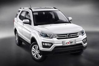 7座SUV全面发展!为什么长安欧尚CX70 T的价格在意料之中?