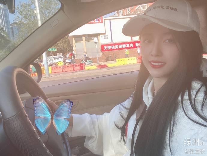 """新手司机上路了!萱姨在网上拍了一张开车照 问粉丝""""要不要上车?"""""""