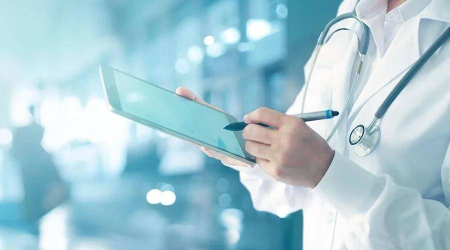 【邀请函】后疫情时代医疗机构的精细化管理
