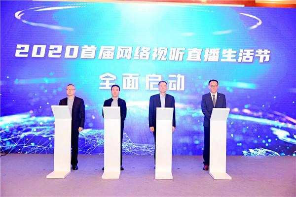 第八届中国网络视听大会现场生活