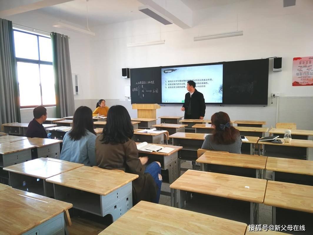 让学生做课堂的主人——华师一附中东原启城分校语文组展示高质量公开课