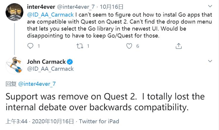 原创             Oculus Quest 2不再兼容支持Oculus Go App