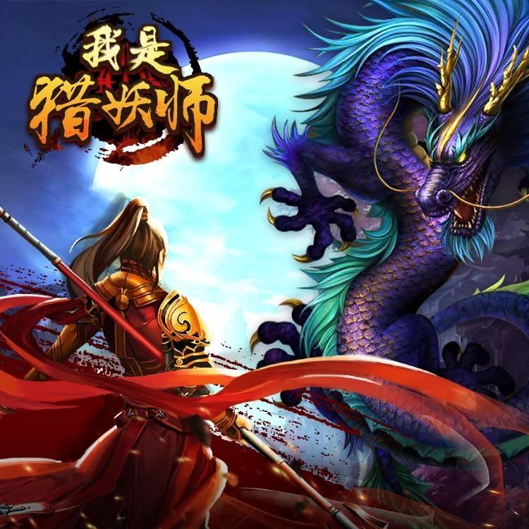 杭州润兰网络科技有限公司丨游戏点卡充值可以用什么平台