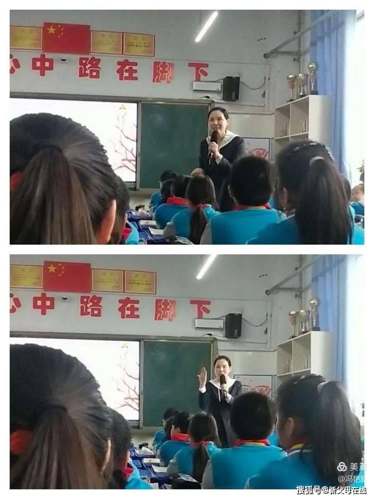 沈寨镇小专栏 讲习写评 一气呵成——一节习作课给我的启示