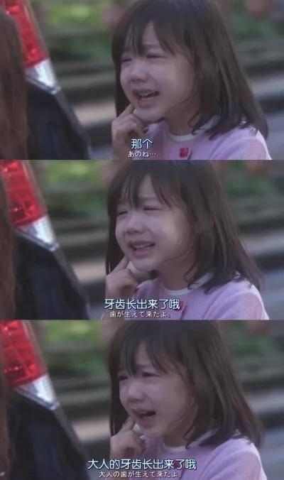 曾经全网为她哭瞎,如今霸气回归被嘲比林妙可还残?!