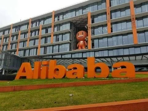 阿里拟280亿港元控股高鑫零售?阿里新零售再加速究竟为了谁?