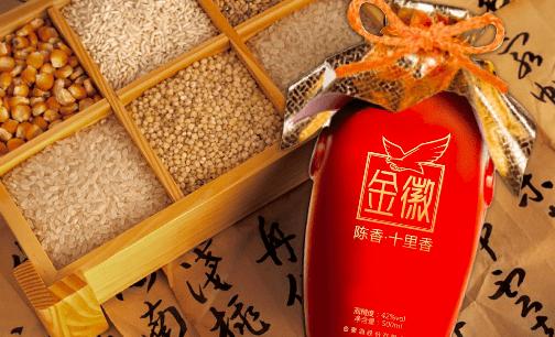 金徽酒︰控股股東豫園股份要約收購已過戶完成,持股比例擴大至38%