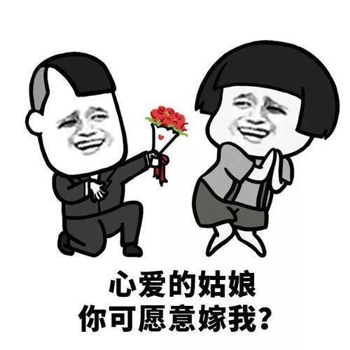 【虫子爱搞笑】:开心笑话:一个男生不满女友出轨,跟踪她到夜店