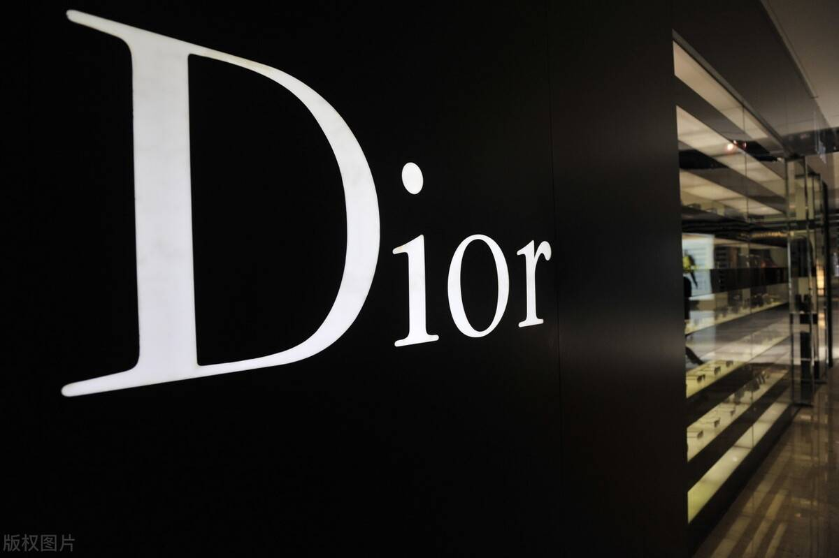 """Dior""与""法国迪奥""起纠纷,为了商标双方多次对公法庭"