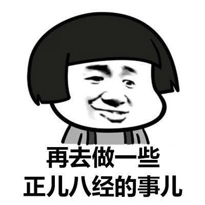 【虫子爱搞笑】:开心笑话:夜里停好车,忘了带伞,淋着雨哆嗦着回到家