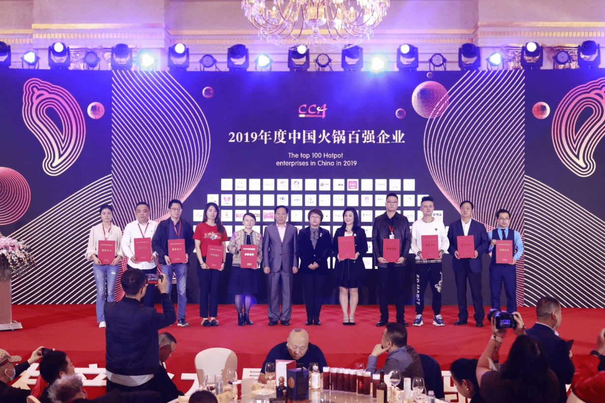 2020中国火锅产业大会在沪圆满收官——森态牛油引领火锅新风尚插图(5)