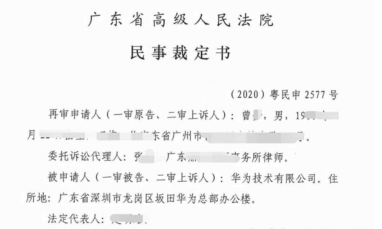 """三年未签劳动合同_法院认定""""奋斗者承诺书""""有效_曾梦"""