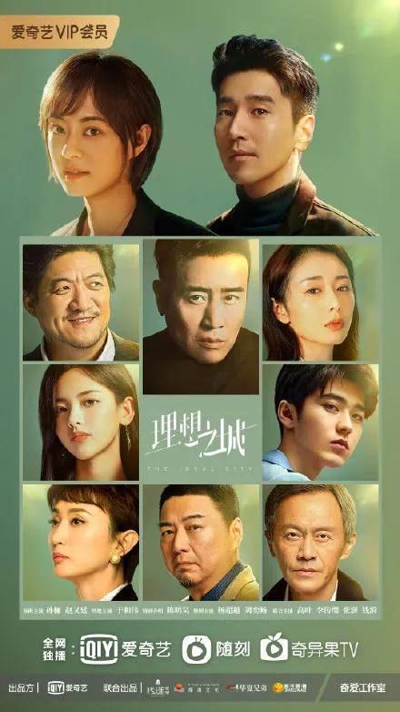 盲盒男孩刘奕畅,一个演员的多种可能